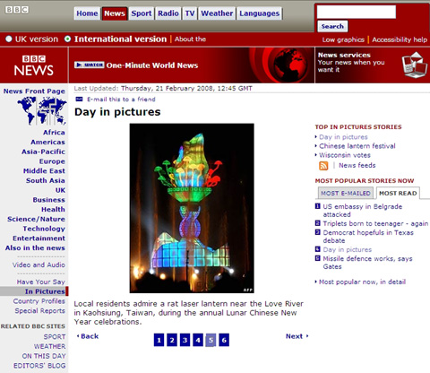 latern-bbc.jpg