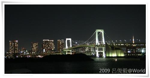 20090715_6691-1