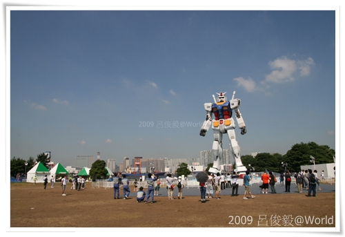 20090716_6043